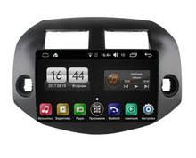 <b>Штатная магнитола FarCar s300</b> для Toyota Rav4 на Android ...