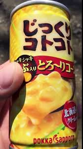 Corn Vending Machine Amazing Heated Corn soup in a can Japanese Japan Vending Machines