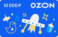 <b>Датчики давления</b> в <b>шинах</b> купить в интернет-магазине OZON.ru