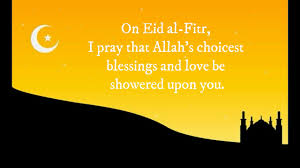 Eid Mubarak Mubarak Wallpaper Free ...