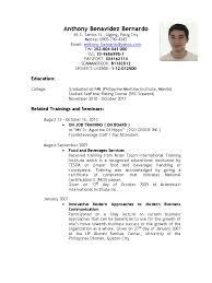 Seafarer Resume Sample Seafarer Resume Sample Best Solutions Of Seafarer Resume Sample For 20