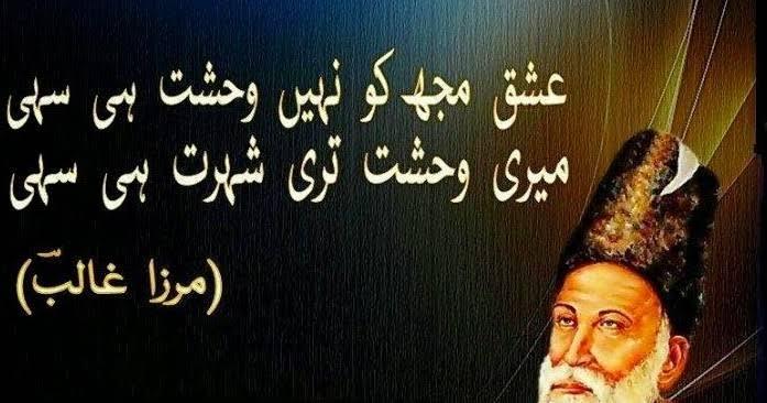 mirza ghalib poetry in urdu 2 lines