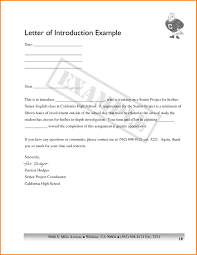 email introduction sample 7 introduction email for job hostess resume