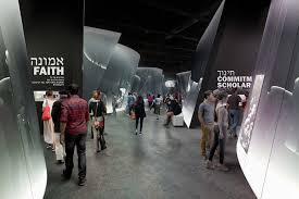 museum tolerance jerum exhibition gallery 1