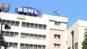Image result for bsnl