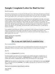 Sample Complaint Email Certificate Of Origin Template Free Agenda