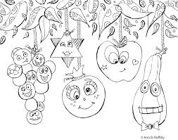 Small Picture Succot faces coloring page