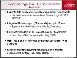 compactlogix and studio 5000 v21 highlights ppt 54 compactlogix