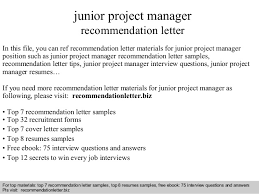 Junior Project Manager Recommendation Letter