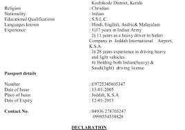 Resume Format Job Application Payroll Technician Sample Resume
