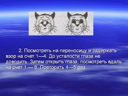 Профессиональное училище № г Волжска отчет о практике  19