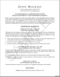 Entry Level Nurse Resume Sample Student Nursing Resume Practical