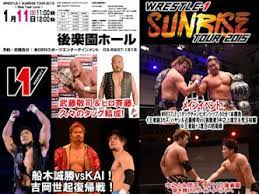"""Fighting Spirit Review: WRESTLE-1 """"New Year Love"""" on 1/11/15   crazymax.org"""