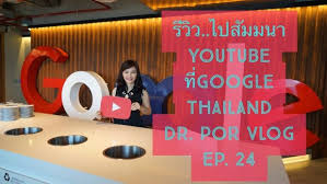 google thailand office. beautiful google thailand office central world youtube