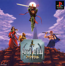 Arc The Lad 1995 Playstation Box Cover Art Mobygames