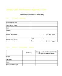 Employee Appraisal Form Employee Evaluation Performance Review Elisabethnewton Com