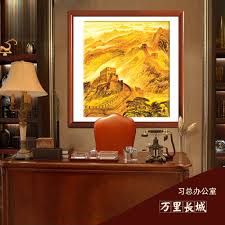 image feng shui living room paint. great wall ink landscape painting doufang office feng shui living room painted banner backing image paint