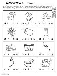 Long vowel bossy e worksheets and teaching resources. Find The Vowels Worksheets 99worksheets