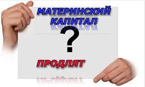 материнский капитал в случае лишения родительских прав Портал   материнский капитал в случае лишения родительских прав фото 5
