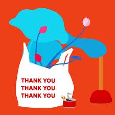 Summer Thank You Summer Gifs Yayaxu Com Personal Network