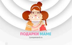 Товары Оригинальные подарки с любовью | Доставка РФ – 3 767 ...
