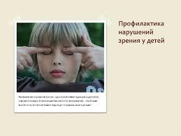 Подростковый возраст Особенности развития психики подростка  Дети подростки реферат