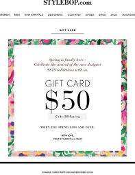 caign with gift card emails