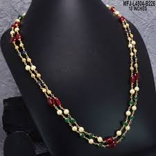 Blue Green Online Pearls Red Blue Green Beads 2 Lines Designer Chain Buy Online