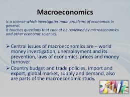 essay macroeconomics essay