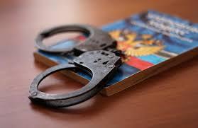 диплома об образовании закончилась уголовным делом Подделка диплома об образовании закончилась уголовным делом