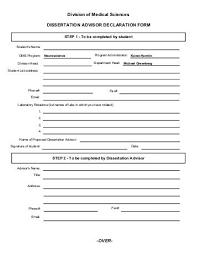 dissertation coordinator approval form dissertation advisor declaration form harvard medical school
