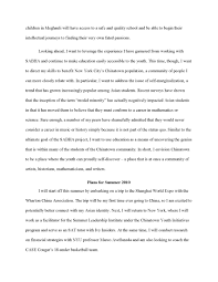 essay on mathematicians eacute variste galois who is the greatest  albert k gavin huang winning essay