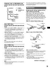 sony cdx gt wiring diagram sony image wiring sony cdx gt320 wiring diagram sony auto wiring diagram schematic