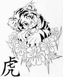 Small Picture Printable 9 Lisa Frank Tiger Coloring Pages 6629 Lisa Frank