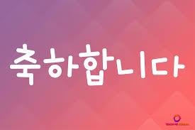 word of congratulations how to say congratulations in korean