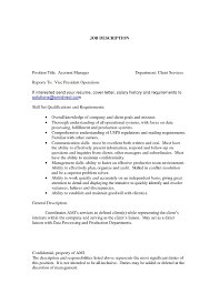 Sample Resume Cover Letter Salary Requirements Save Salary History