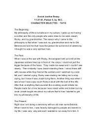 social justice essay on tayo by m a the urban dreams social justice essay 11 27 01 period 5 by m c