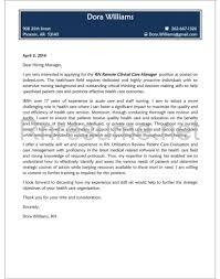 Sending Resume Via Email Sample Virtren Com