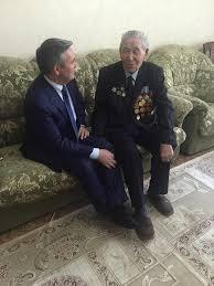 Ардагерлерге құрмет – ұрпаққа міндет!... - Талдықорған қаласының әкімдігі | Facebook