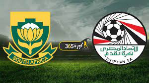 نتيجة مباراة مصر الأولمبي وجنوب إفريقيا الودية اليوم 13/6/2021
