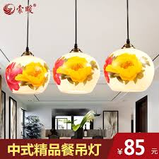 get ations chinese blue and white porcelain classical chandelier eggshell jingdezhen ceramic lamp single head multicolored tea floor