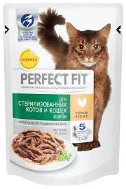 Корм для стерилизованных кошек <b>Perfect Fit</b> для ... — купить по ...