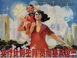 will relax its one child policy to increase its population  1986 one child poster