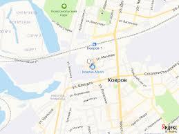 ТРЦ «Ковров Молл» — Орматек Москва