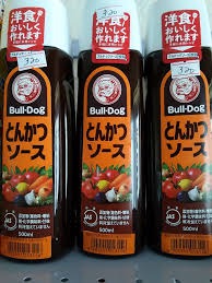 Available Tonkatsu Sauce Bulldog ...