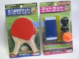 「ミニ卓球画像」の画像検索結果