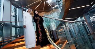 At The Top Book Tickets Online Burj Khalifa