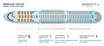 Aeroflot Russian Airlines Boeing 767 Aircraft Seating