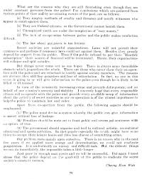 1961 sam tet school magazine index essay 16b editorial