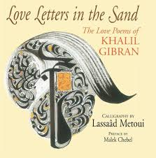 love letters in the sand the love